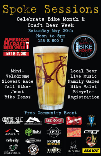 Spoke Sessions will celebrate bikes and craft beer on May 20, 2017 from 12 noon to 8 pm near Crank SLC (749 S. State Street) in Salt Lake City.