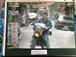 Michael Wise in Taiwan in 1989. He's going to the laundry.