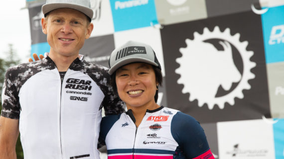 Alex Grant, Evelyn Dong Win 9th Edition of the Crusher in the Tushar