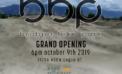 Bridger Bike Park in Logan, Utah to be Unveiled October 16